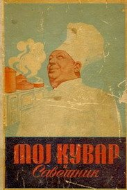 Patin Kuvar iz 1935