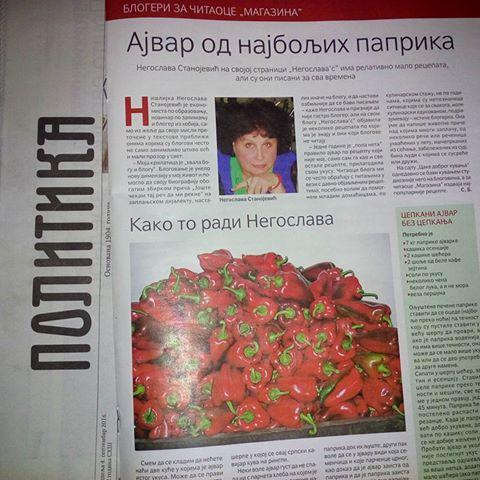 Recept za ajvar u Politikinom Magazinu